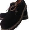 Haferl Schuhe zur Freizeit, Business oder Trachten Lederhose